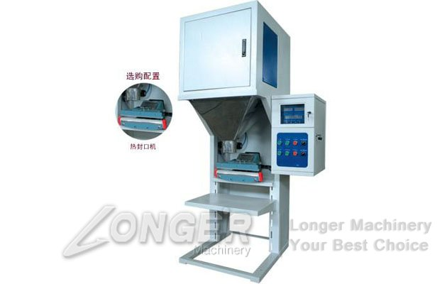 Rice Packaging Machine|Pellet Particles Weighing Packing Machine