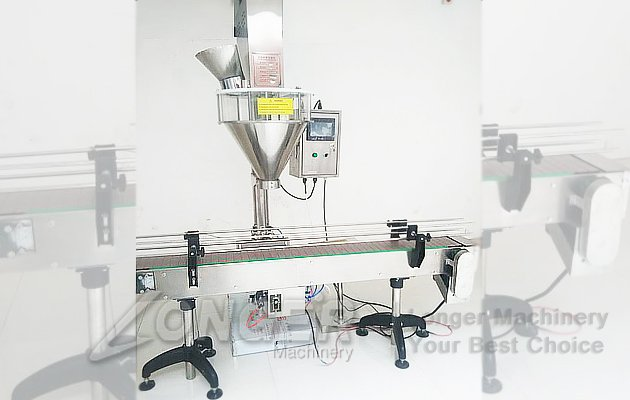 Curry Powder Packing Machine|Dry Powder Filling Machine LG-F01S