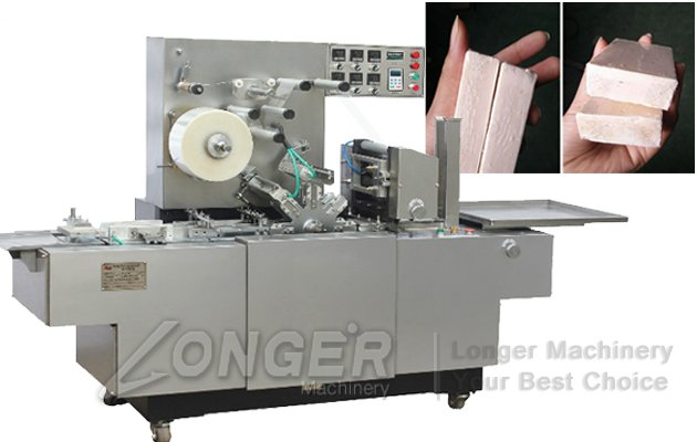 Automatic Soap Cellophane Over Wrapping Machine LGB-200