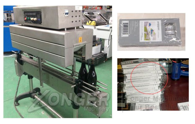 Shrinking Machine For Boxes|iPhone Box Shrink Wrapping Machine LG-6040