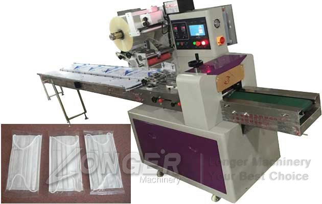 Medical Mask Packaging Machine|Pillow Type Disposable Face Packing Machine