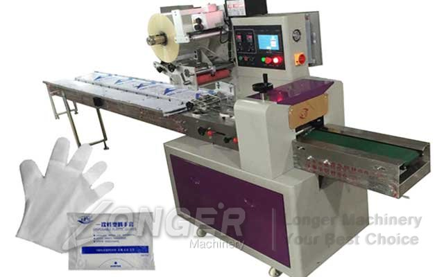 Surgical GlovesFlow Wrap Packaging Machine CkZS320
