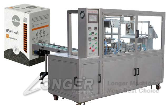 LGBZ-400A Tea Box Cellophane Overwrapping Machine