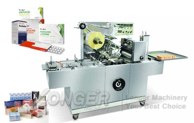 Medicine Box Cellophane Packaging Machine|Box Cellophane Packing Machine