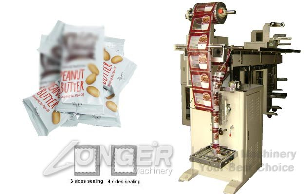 <strong>Automatic Snacks Nuts Sealing Machine|Grain Pouch Packaging Machine</strong>