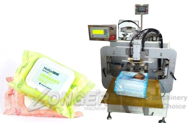 Facial Wet Tissue Bags Packing Machine|Tissue Paper Packaging Machine