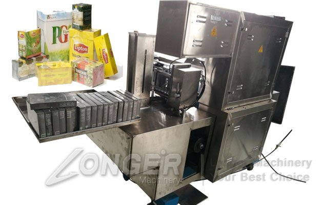 LGB-300A Automatic Cellophane Overwrapping Machine