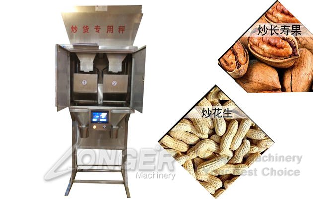 Large Capacity Roasted Nuts Filling Machine|Roasted Peanut Filling Machine