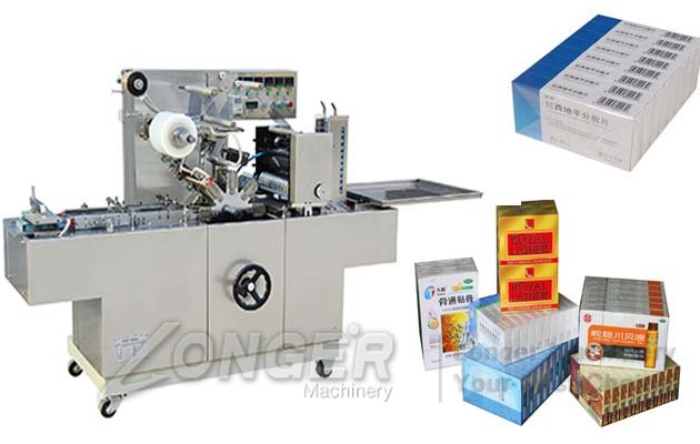 LGBTB-300B Cosmetic Packaging Machine|Automatic Box Cellophane Packing Machine