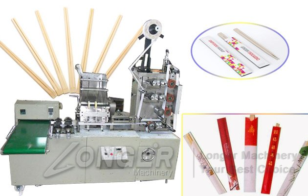 Automatic Wood Chopstick Paper Packaging Machine|Bamboo Chopstick Packing Machine