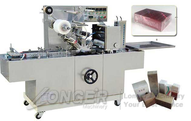 LGBTB-300A Automatic Small Gift Box Film Packaging Machine