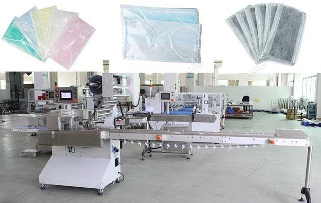 Automatic Individual Disposable Face Mask Packing Machine CK450-S3