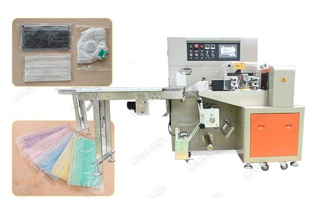 Medical Mask Pillow Type Disposable Face Packing Machine