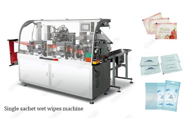 Single Sachet Wet Wipes Machine|Wet Tissue Packaging Machine