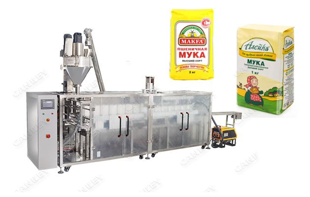 Premade 1kg Wheat Flour Paper Bag Packaging Plant