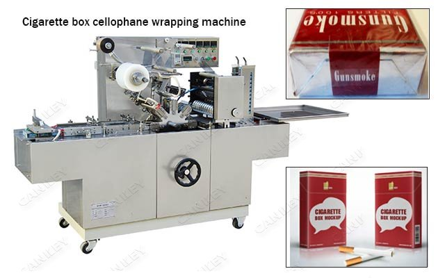 Automatic Cellophane Wrapping Machine for Cigarettes Supplier