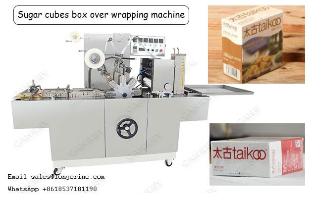 BTB-350 Sugar Cube Over Cellophane Wrapping Machine Manufacturer