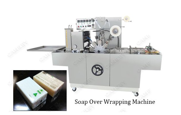 Automatic Soap Box Cellophane Over Wrapping Machine BTB-350