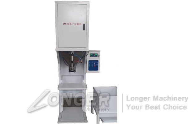 dog food packing machine
