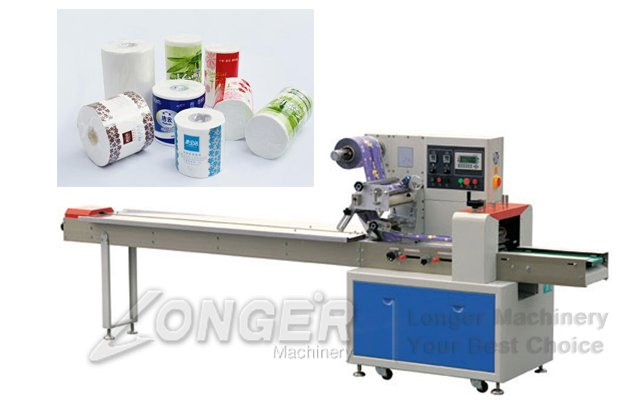 toilet paper packaging machinery