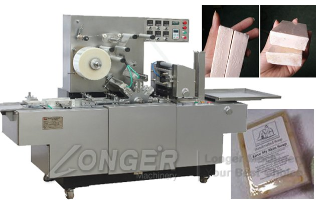 soap cellophane packaging equipment
