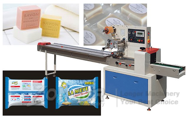 soap wrapping machine for sale