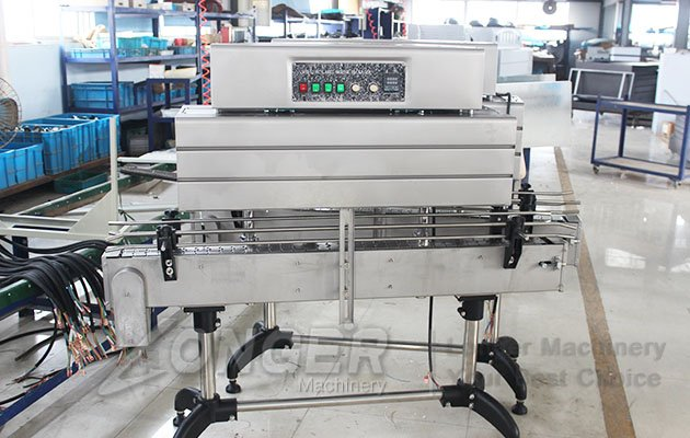 book shrink wrapping machine
