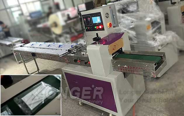 disposable face packing machine