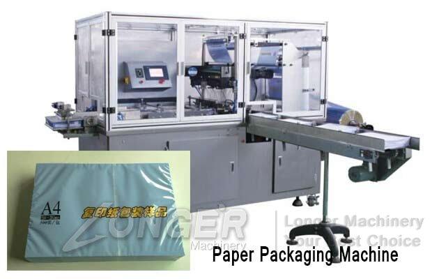 copy paper packaging machine