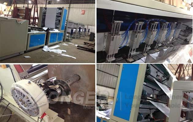 all size paper cutting machine
