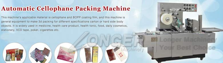 cellophane box packing machine