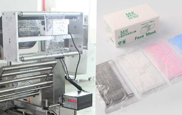 individual face mask packing machine